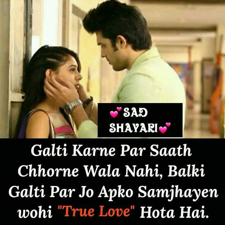 Afiq Khan Love Quotes Rk True Love Quotes Love