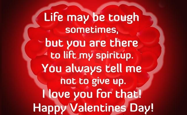Valentines Day Images For Brother 2019 Happy Valentine Day Quotes Happy Valentines Day Images Happy Valentines Day