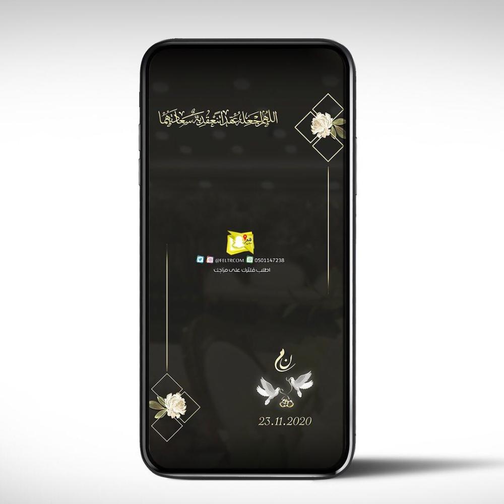 فلاتر و عدسات سناب Feltrcom Instagram Photos And Videos Galaxy Phone Samsung Galaxy Galaxy