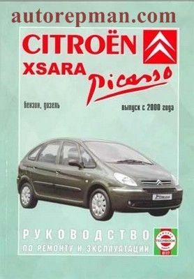citroen xsara picasso 2000 car repair rh pinterest ca Honda Repair Guide Ford Repair Guide