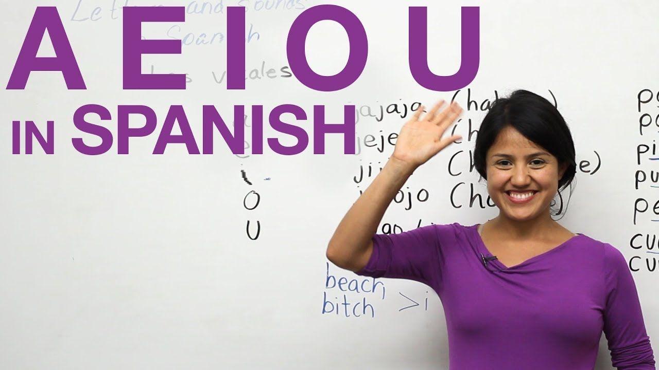 Spanish alphabet sound puzzle 27pcs Alphabet sounds
