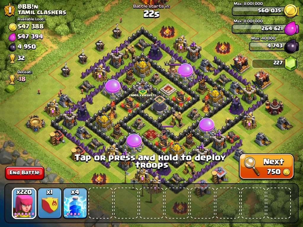 Clash Of Clans Gems Via Sms