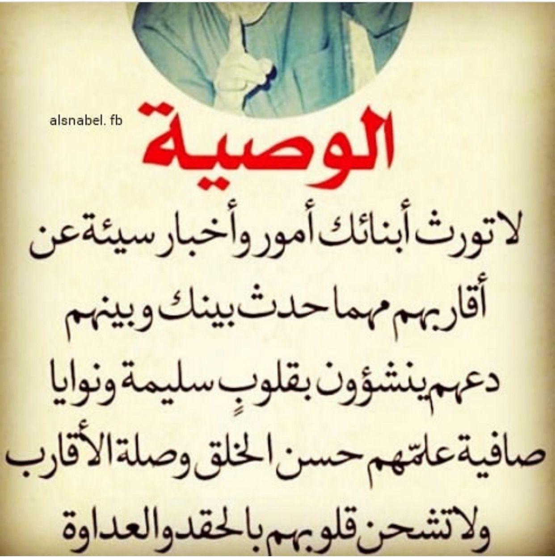 Pin By خليفه On كلام جميل Quotes Arabic Calligraphy Calligraphy
