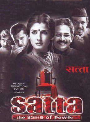 Satta Hindi Movie Online - Raveena Tandon, Atul Kulkarni