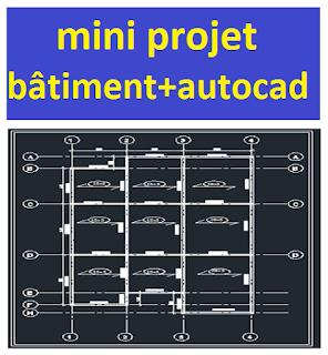 Exemple Mini Projet Batiment Avec Plans Autocad Autocad Modern Architecture Building How To Plan