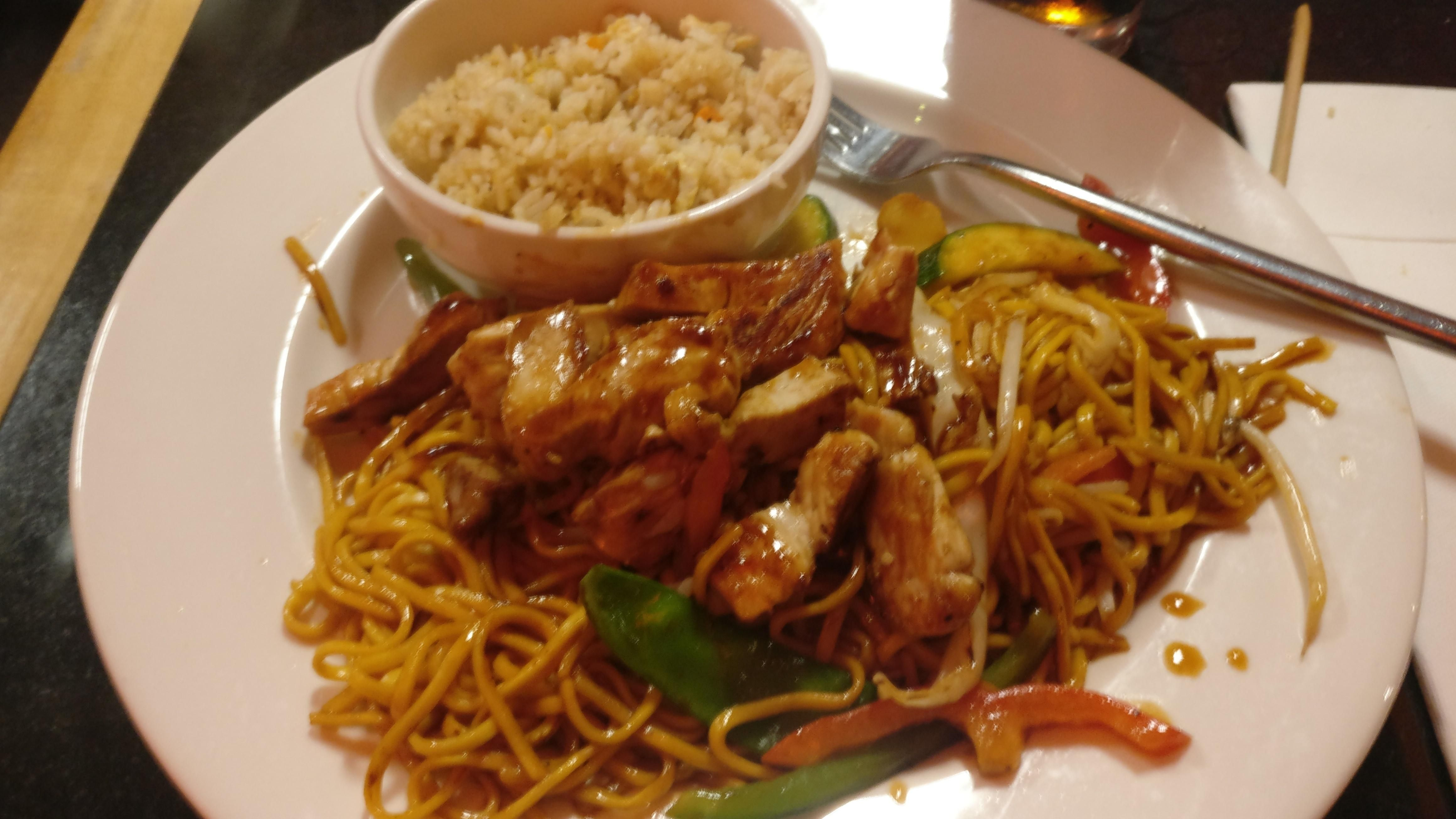 I ate japanese chicken yakisoba noodles recipes food cooking i ate japanese chicken yakisoba noodles recipes food cooking delicious foodie foodrecipes cook recipe health forumfinder Choice Image