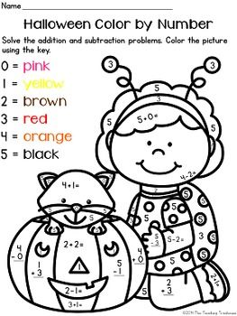 Halloween Color By Number Addition Subtraction Within 10 Halloween Worksheets Halloween Color By Number Halloween Coloring