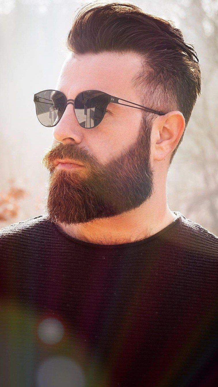 Photo of Ausschnitt Bart oder Kiefer Bart?