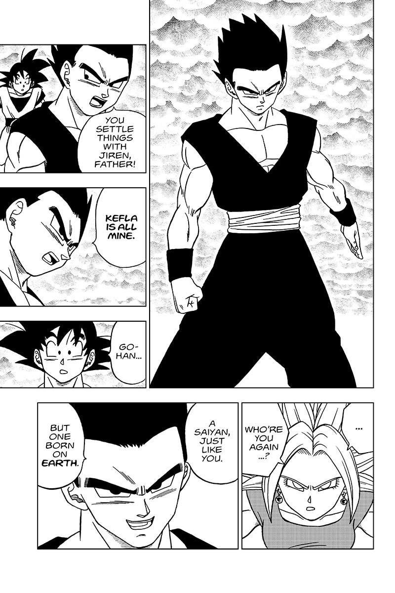Dragonball Super Manga Chapter 38 Gohan Vs Kefla Panel 2 Dragon