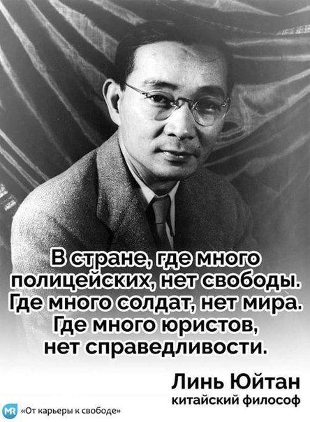 КУНГ-ФУ-это жизнь! ЧЕЛОВЕК СОВЕРШЕННЫЙ! | ВКонтакте