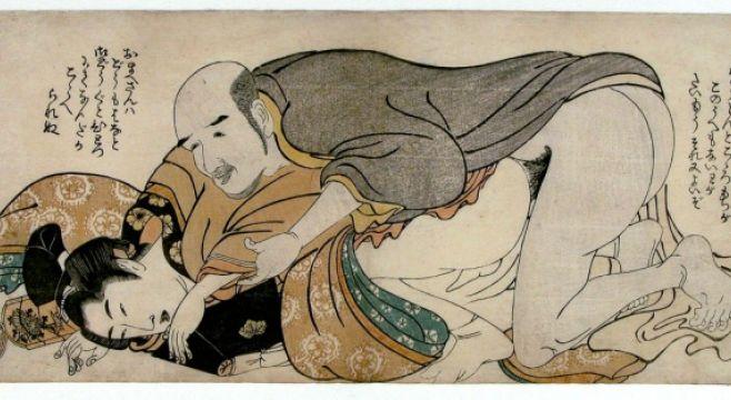 Японская секс арт