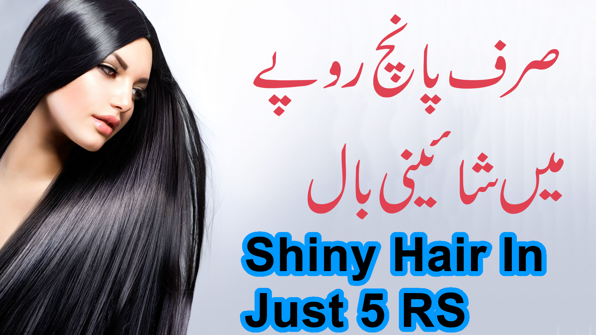 Homemade Tips For Silky And Shiny Hair Only 1 Ingredient Use Dry Tea Leaves Balon Ko Shiny Kaisay Banaye Bohut Lo Silky Hair Shiny Hair Health And Beauty Tips