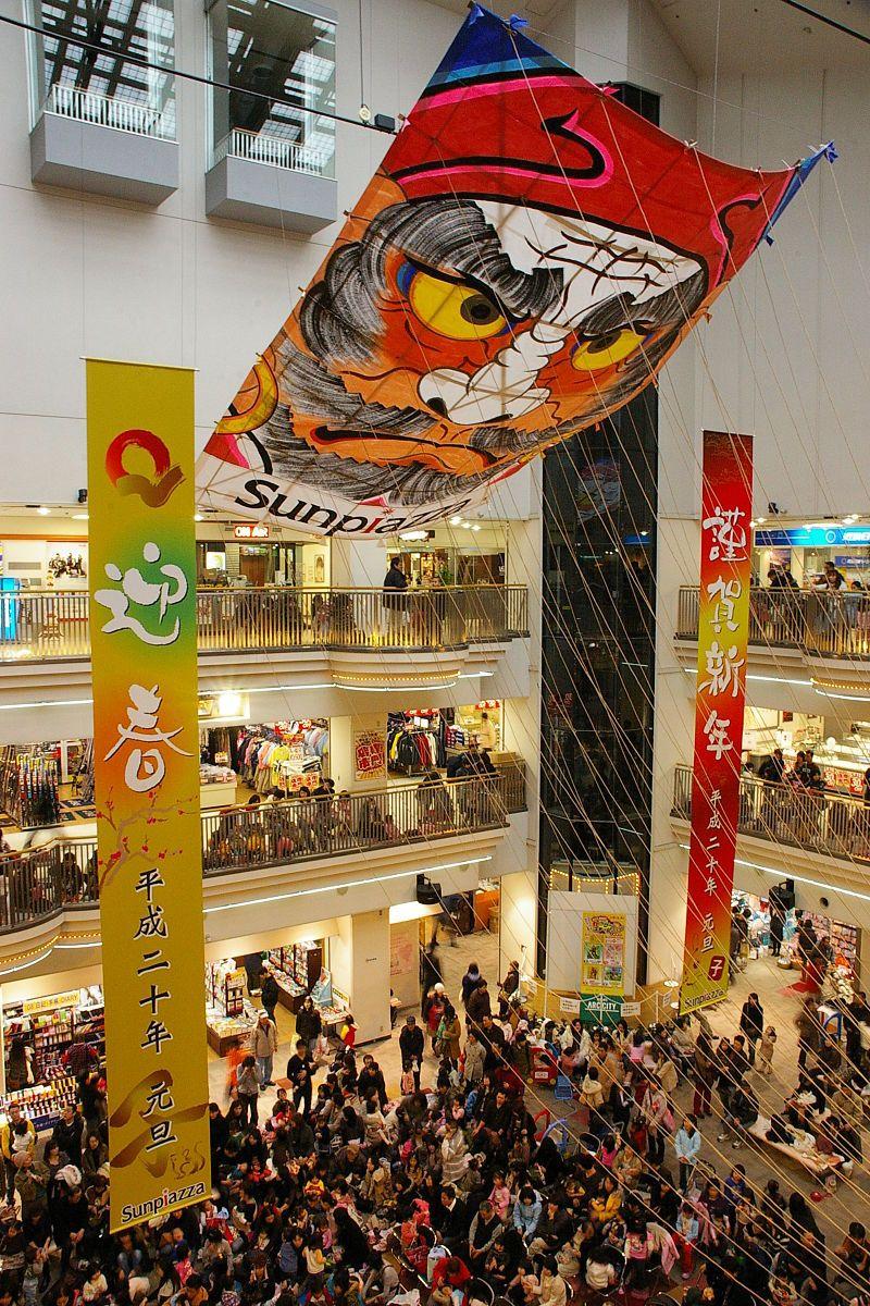 Large kite Japanese New Year Wikipedia Japanese new