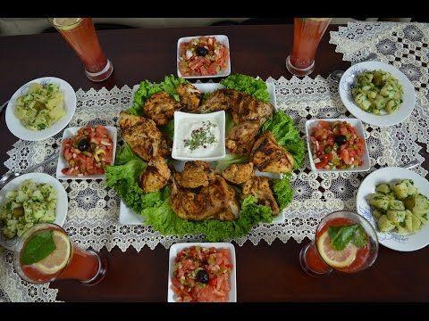 مائدة غداء متنوعة من مطبخ زينب المغير X2f دجاج مشوي مع سلطات مغربية Youtube Cobb Salad Salad Food