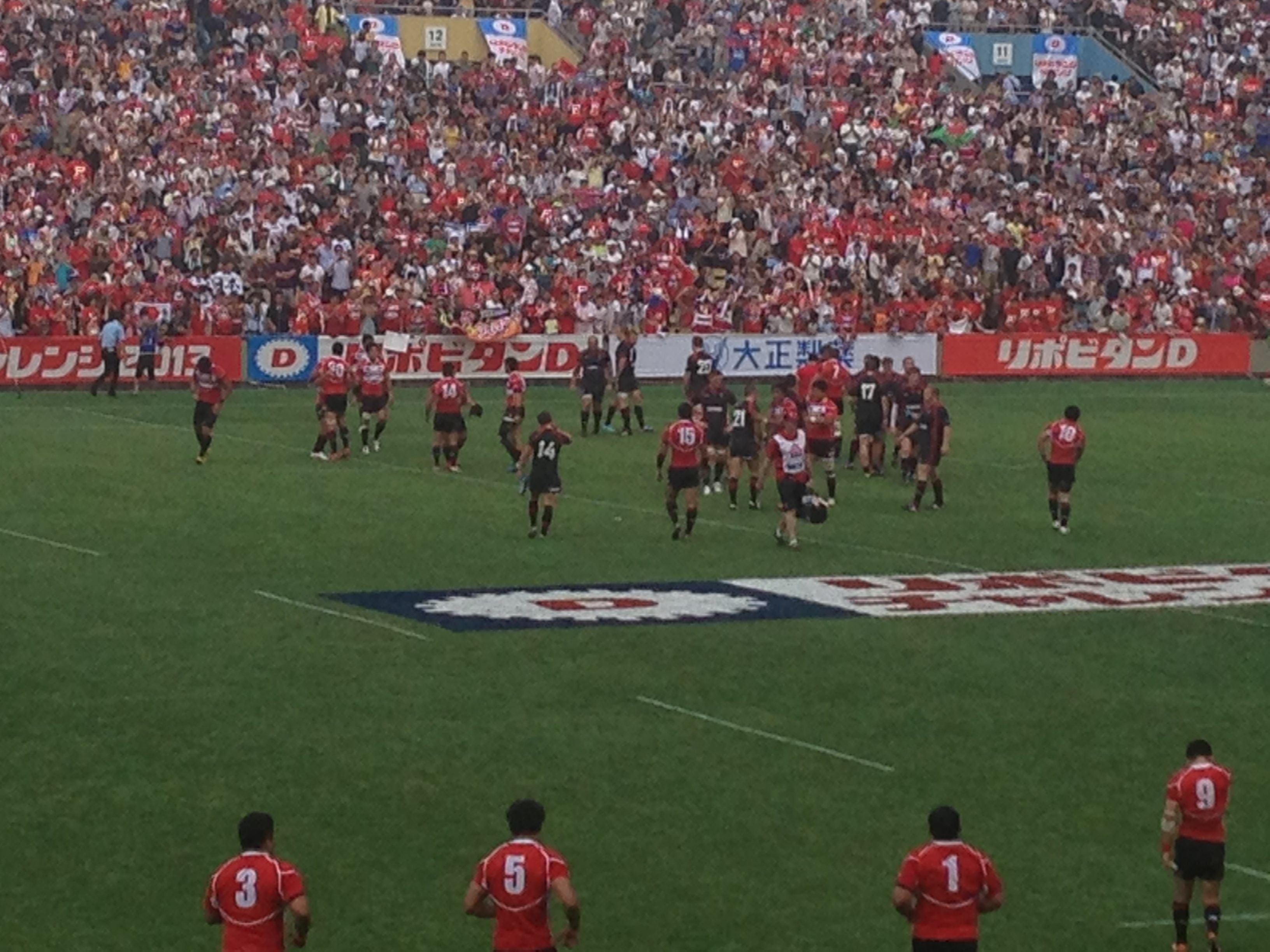 Japan vs Wales - Japan celebrating their first ever win against Wales