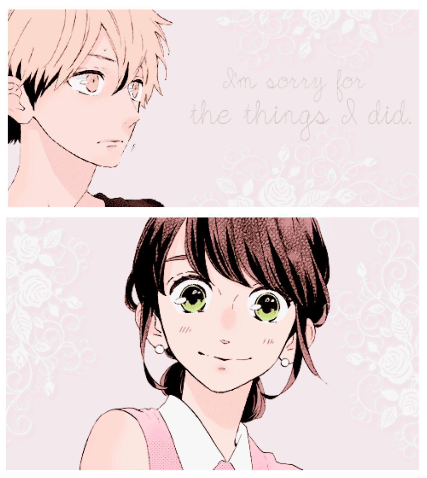 Tsubaki Chou Lonely (Manga Shoujo) (With images