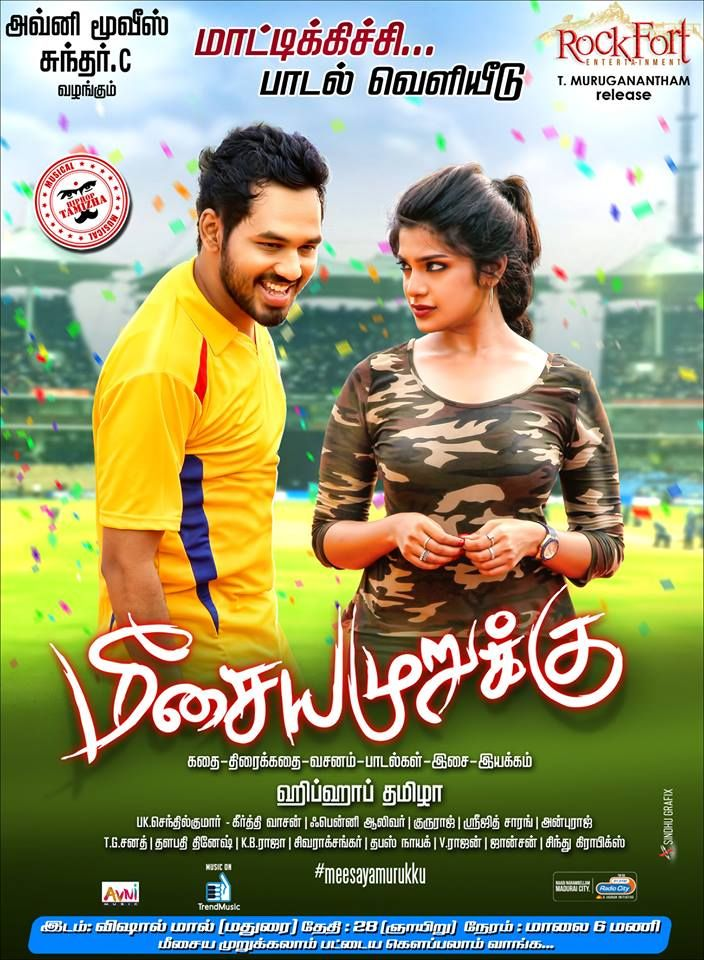 tamil movies 2019 full movie hd