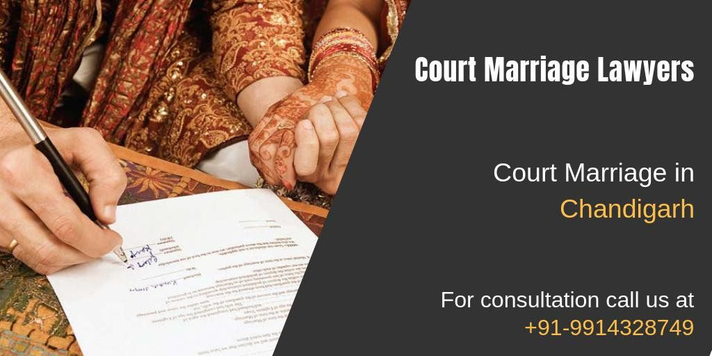 how to register marriage in punjab