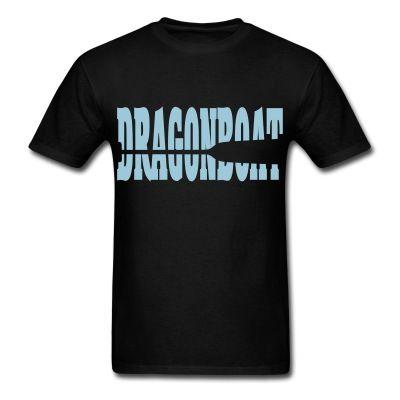Dragonboat Dragon Watersport Sport 1c T-Shirt | MPpredesigned