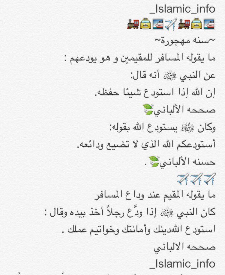 صدقه ل عبدالله بن فيصل بن تركي بن عبدالعزيز On Twitter Islam Ayate Bullet Journal