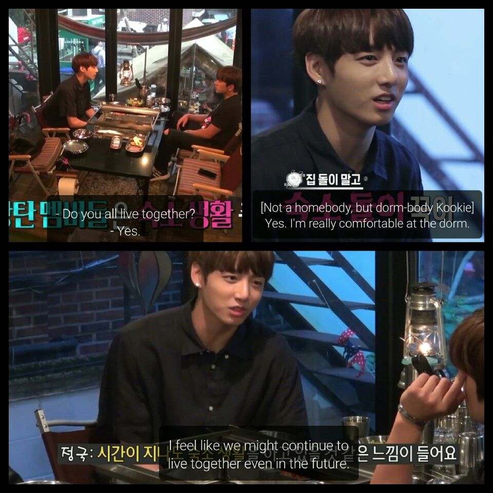 """Jungkook and Minwoo on Celebrity Bromance Episode 4""""Passionate Farewell"""" ❤ Yas Bangtan dorm 4ever!"""