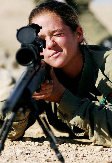 The IDF Field Training Week in Southern Israel, part of the IDF Infantry Instructors course, includes individual and group drills, navigation practice, sleeping in the field and camouflage training. At the end of the course the female soldiers will be placed in different positions, instructing IDF Ground Forces.