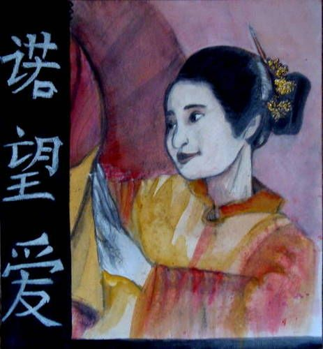 Faith Hope and Love in China - MORE ART, LESS CRAFT