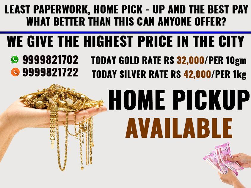 In Many Houses You Will Find Gold Rings Amp Earrings That Are Not In Use Because They Are Old Fashioned Well That S The P Gold Buyer Gold Rate Gold Dealer