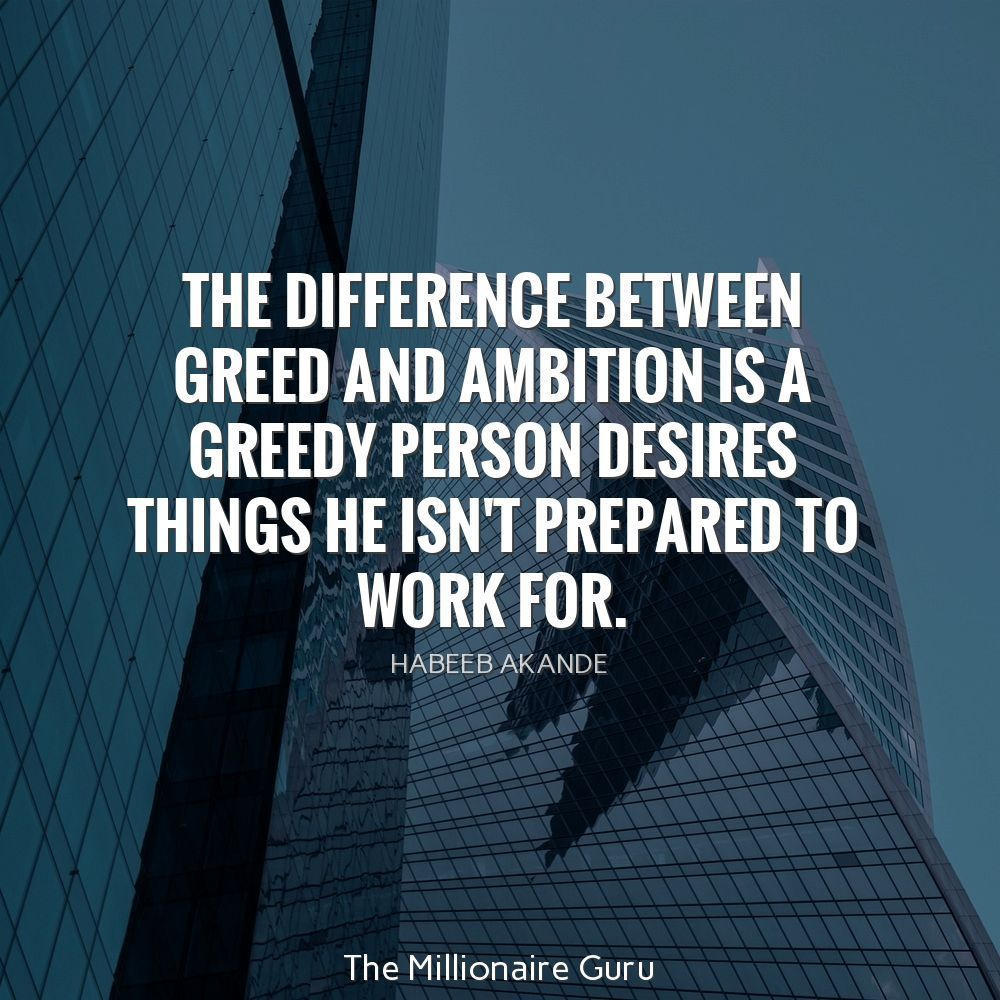 Are You Serious About Your Business And Getting More Traffic Sign Up At Theblackenterprise Com Sign Up So That Greed Quotes Money Quotes Inspirational Quotes