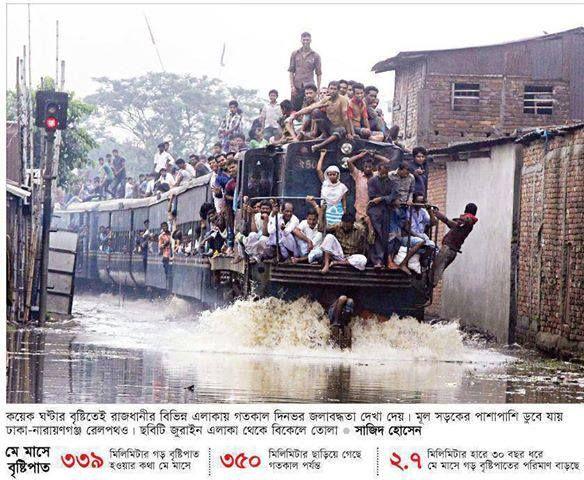 Dhaka train