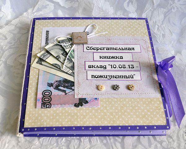 поздравление на свадьбу с вручением денег в чемодане