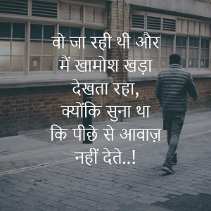 Top 10 Sad DP for Whatsapp Profile in Hindi - Best Collection ~ Whatsapp Dp | Profile Pictures | Wallpapers