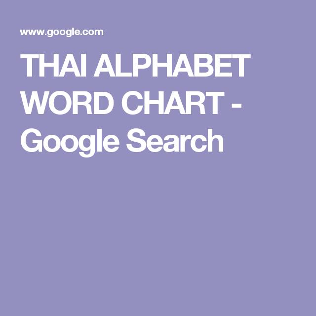 Thai Alphabet Word Chart  Google Search  Prek   Hmong Laos