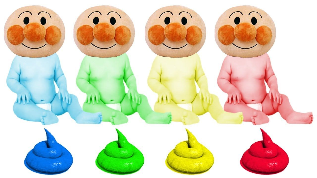 Learn Colors with Baby Doll Anpanman Poop ❤ Toy Kids トイキッズ animation anp...
