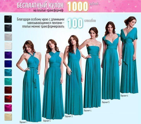 8aaf0f9a0c98 Одежда простая, но гениальная -соберем коллекцию-3   одежда