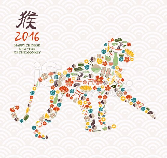 funny cat new years resolutions google search new year pinterest funny monkeys hilarious animals and cat - Chinese New Year 2016 Date