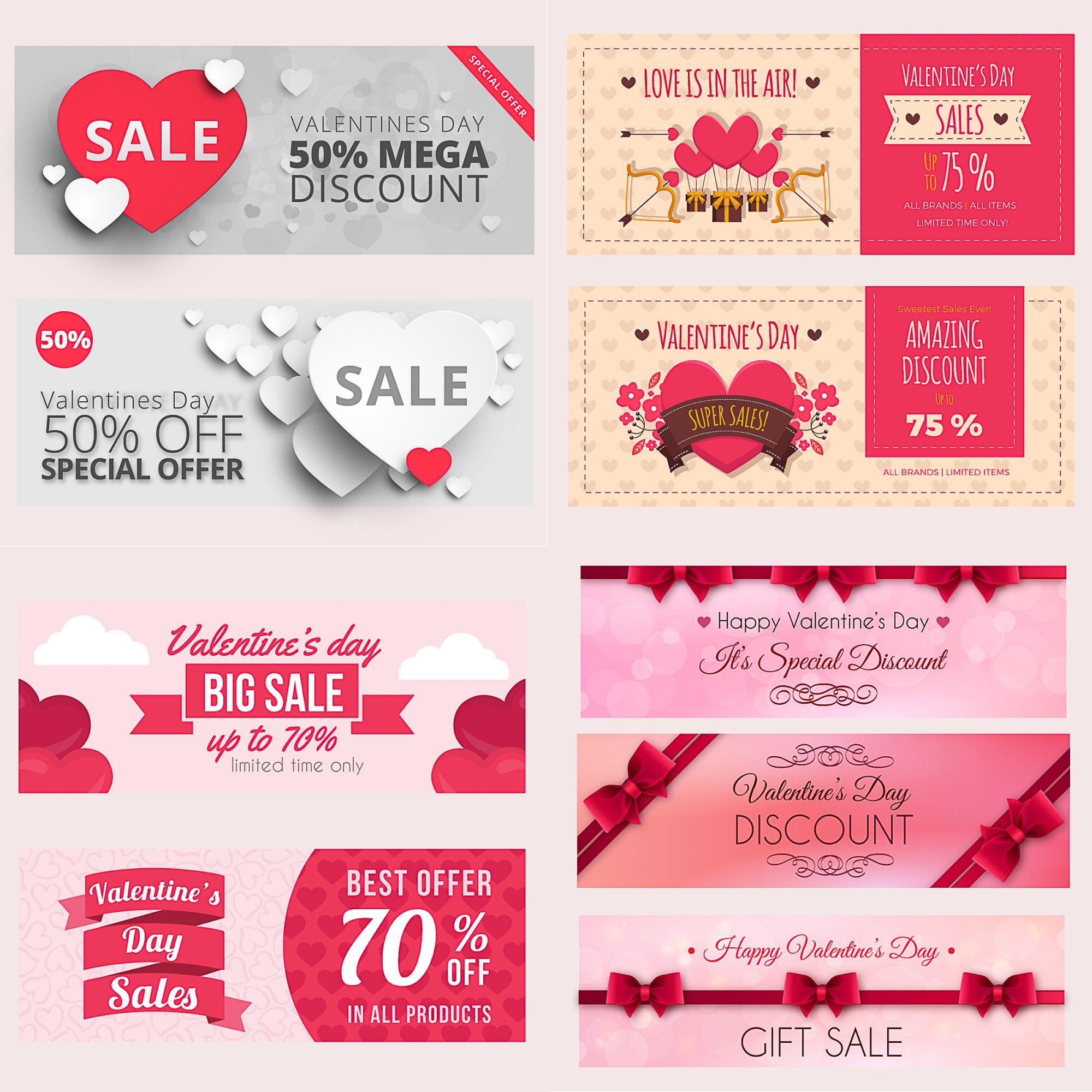 Design banner free download - Sale Web Header Or Banner For Valentine S Day Free Download Ai