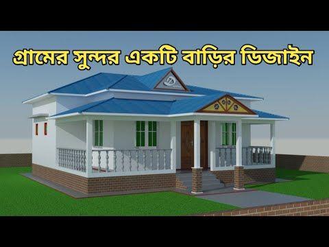 db3d6d18cbf9402b1720e2ebba9ade72 - Get Small House Design Bangladesh  Gif