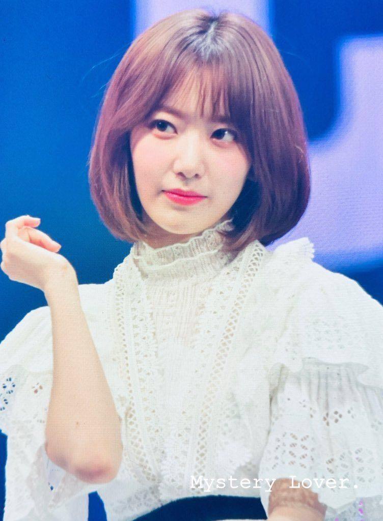 Sakura Chan My Bbies Mostly Sakura Lol In 2019 Korean