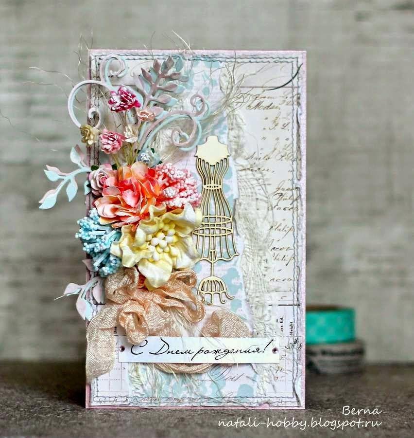 Нежные открытки с днем рождения скрапбукинг