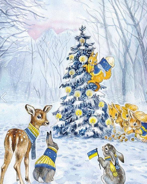happy new year ukraine from iryna happy new year ukraine m4hsunfo