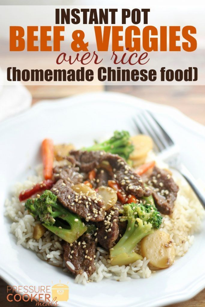 Instant Pot Beef & Veggies Over Rice (Homemade Chinese Food) #ricecookermeals