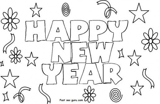 Free Printable New Year 2015 clipart Coloring Pages for