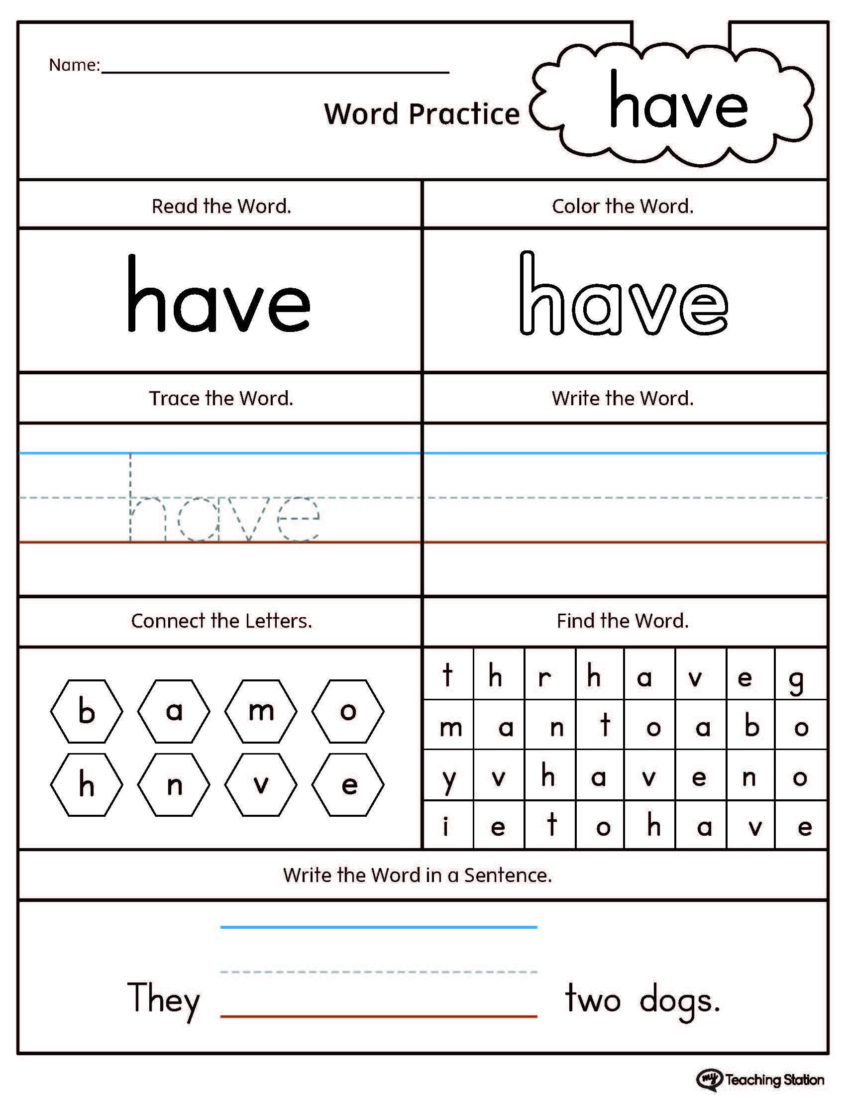worksheet Free Printable Sight Word Worksheets high frequency word have printable worksheet worksheets free practice high