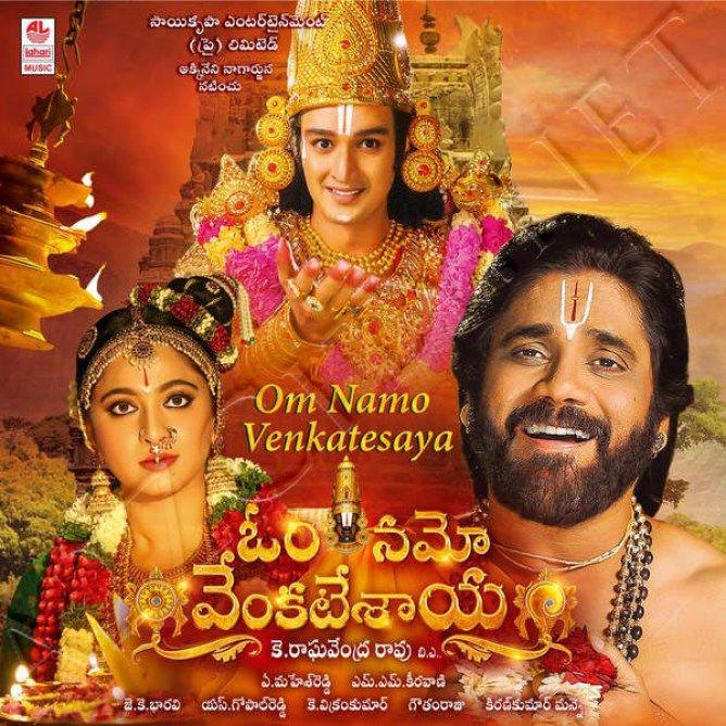Om Namo Venkatesaya (Original Motion Picture Soundtrack) – EP