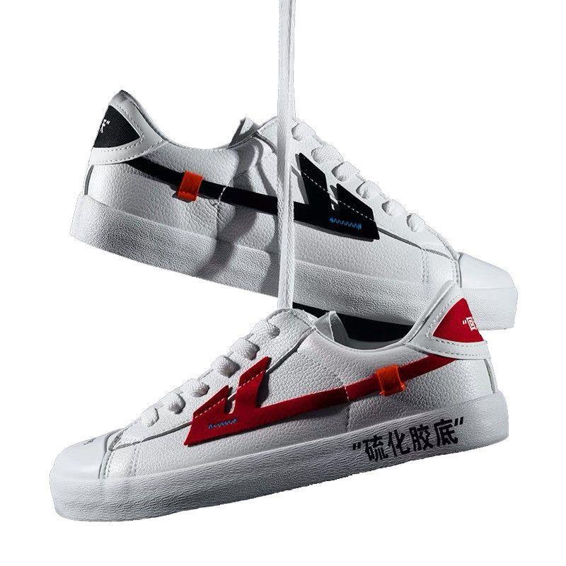 Shanghai Huili Warrior Basketball Shoes