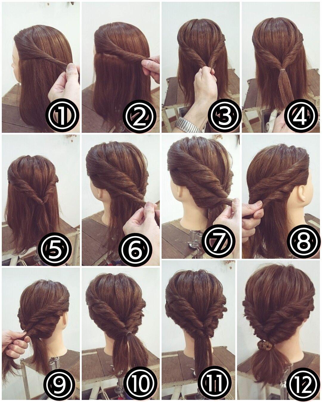 10 Einfache Frisuren Hochzeit Finden Sie Die Beste Frisur