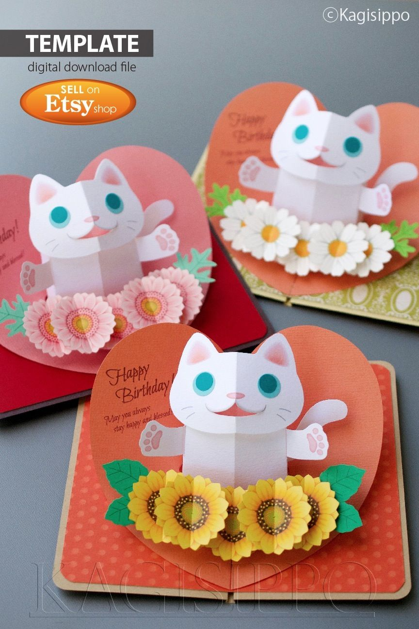 Pin On Pop Up Card Kagisippo