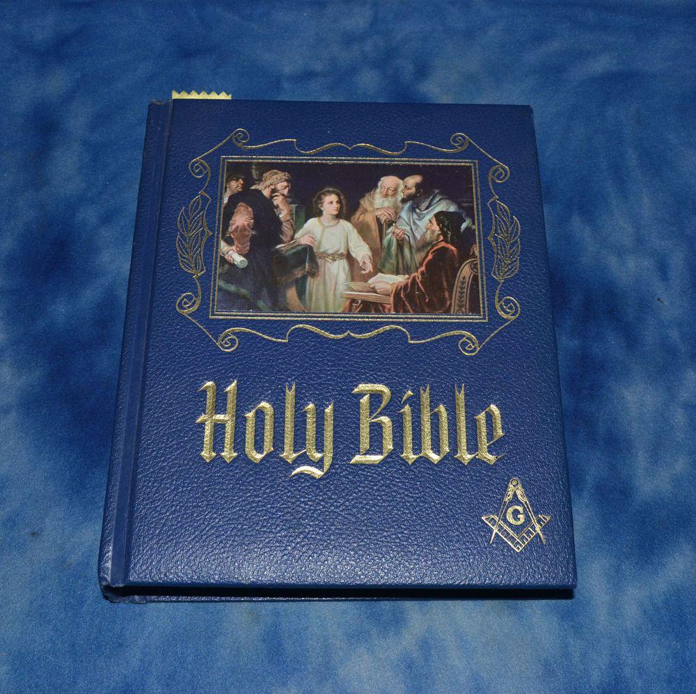 VINTAGE 1971 HEIRLOOM HOLY BIBLE KJV MASTER REFERENCE FREE