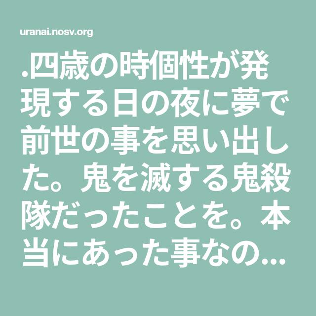 ボード「夢小説」のピン